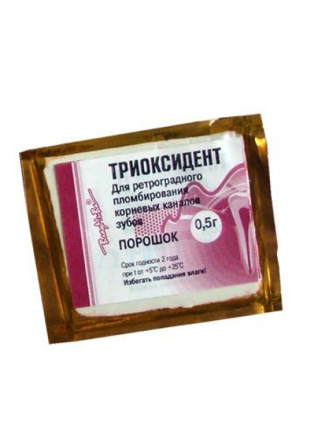 Триоксидент 0,5гр х 10шт в пакетиках