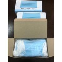Маски медицинские 50 штук Голубые на резинках