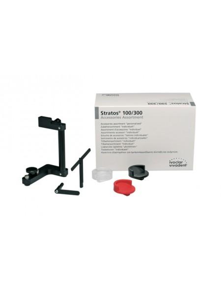 Набор принадлежностей для STRATOS 100/300 /  STRATOS 100/300 kit